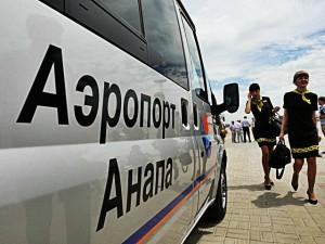 Такси Аэропорт Анапа