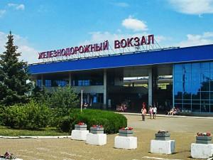 Такси ЖД вокзал Анапа