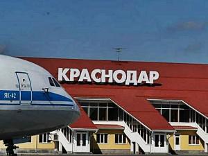 Такси Аэропорт Краснодар - Анапа