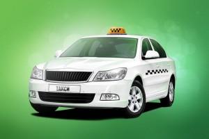 Такси Джемете