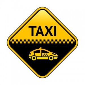 Такси Краснодар Благовещенская