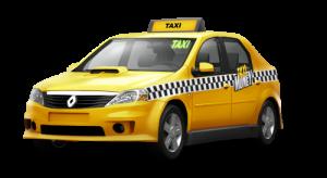 Такси Новороссийск Геленджик