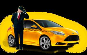 Такси Утриш