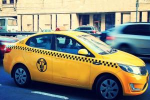 Такси Благовещенская