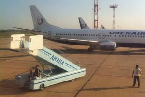 Такси и трансфер из аэропорта Анапы